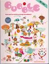 mes Petits Cadres dans le magazine Bubble Mag
